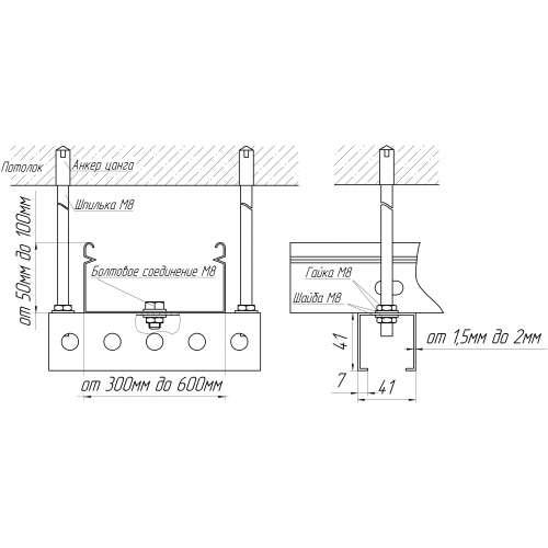 Профиль С-образного сечения 41 х 41 L=1000 мм